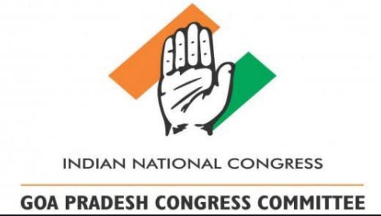 Goa Politics: काँग्रेसच्या आणखी १० गट अध्यक्षांची नियुक्ती