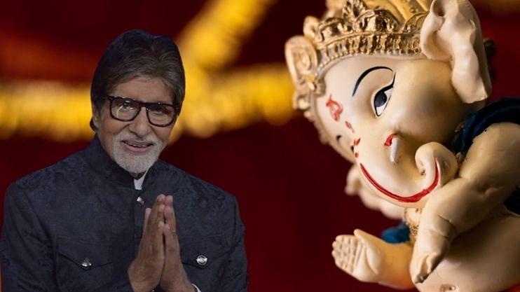 Amitabh Bachchan यांनी 'लालबागचा राजा 2021' ची पहिली झलक शेअर केली