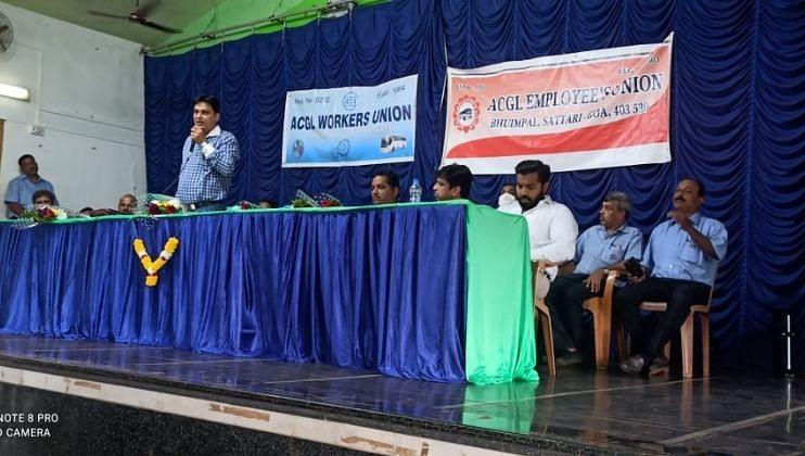 Goa: एसीजीएल कंपनीच्या दोन्ही कामगार संघटनांनी संपावर जाण्याचा दिला इशारा