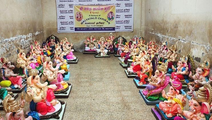 Goa Ganesh Fastival: माळ्यातलो झरीकार' संस्थेने जपली सामाजिक बांधिलकी