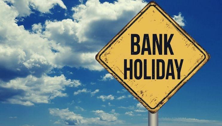 Bank Holidays: ऑक्टोबरमध्ये बँकां 15 दिवस राहणार बंद
