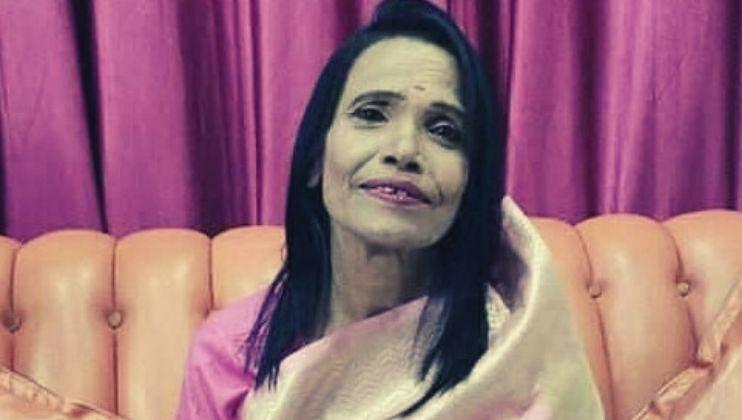 रानू मंडलच्या बायोपिकमध्ये 'ही' प्रसिद्ध अभिनेत्री करणार काम