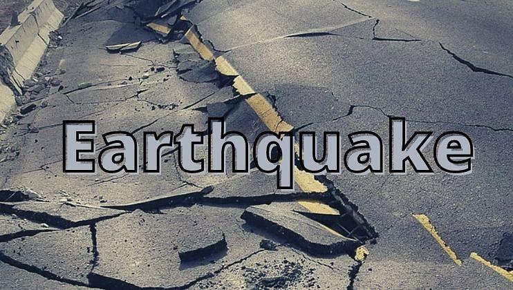 Earthquake: उत्तराखंडसह अंदमान निकोबारातही भूकंपाचे धक्के
