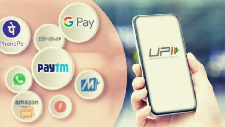 अरे वा! आता इंटरनेटशिवाय करा UPI पेमेंट; वापरा या सोप्या पद्धती