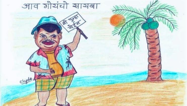 Goa 100 percent vaccination