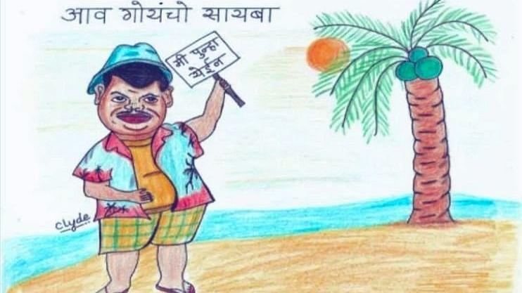 Goa Election: गोवा बीचवर 'आव गोयंचो सायबा'