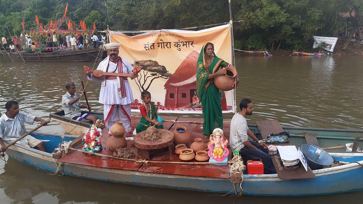Goa : माशेल-कुंभारजुवेत रंगला सांगोडोत्सव (Sangodotsav)
