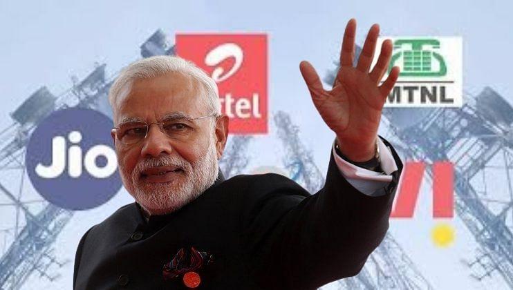 Modi Govt: केंद्र सरकारकडून टेलिकॉम कंपन्यांसाठी मोठी घोषणा