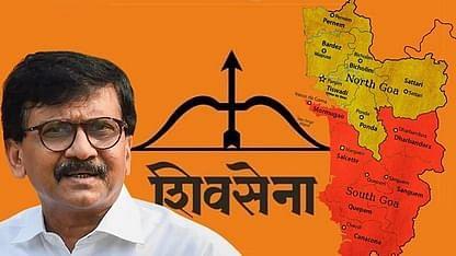 Goa Election: शिवसेना 20 जागा लढविण्याच्या तयारीत, महाराष्ट्र पॅटर्न राबविण्याचाही विचार