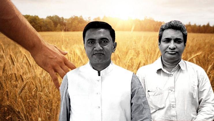 Goa Politics: सावंत सरकारला 'आप'च्या घोषणांची धास्ती