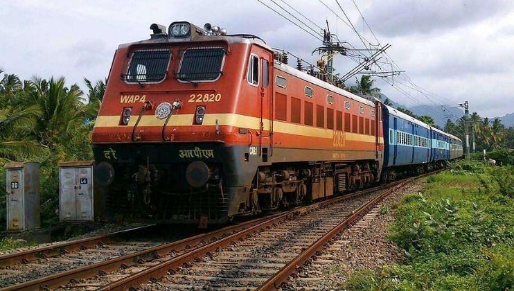 सर्वोच्च न्यालायाने केली लेट लतीफ भारतीय रेल्वेची कानउघडणी