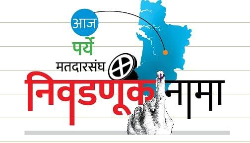 Will Shiv Sena show miracles in Goa