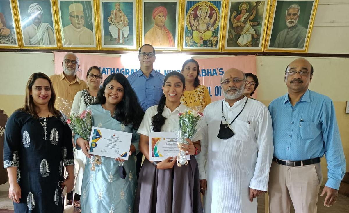Goa: शास्त्रीय गायन स्पर्धेत युगा व श्रुता यांची अभिमानास्पद कामगिरी