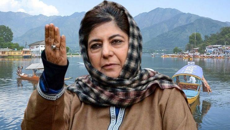 Jammu Kashmir: माजी मुख्यमंत्री मेहबूबा मुफ्ती पुन्हा नजरकैदेत