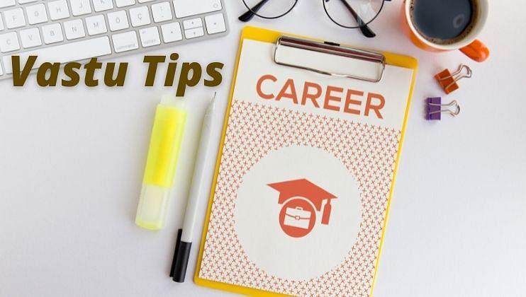 Vastu Tips For Career: यश मिळवण्यासाठी या टिप्स नक्की फॉलो करा