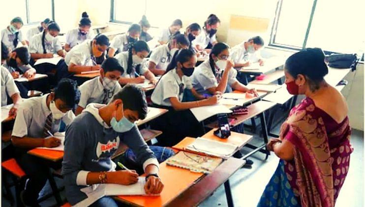 प्राथमिक शाळेतील शिक्षकांना मोठा दिलासा, सरकारने 8 तासांच्या शिफ्टचा आदेश केला रद्द