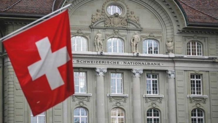 Swiss Bank सरकारला देणार भारतीय खातेधारकांची यादी