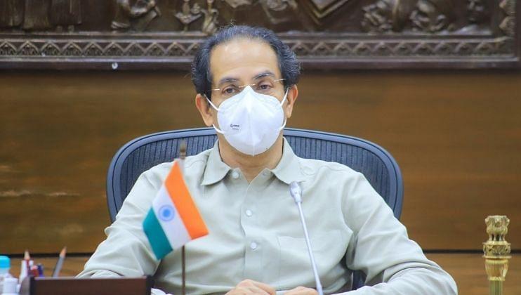 Maharashtra: राज्यातील नक्षलग्रस्त भागांच्या  विकासासाठी 1200 कोटींच्या निधीची मागणी