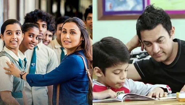 Teacher's Day 2021: 'हे' चित्रपट शिक्षक आणि विद्यार्थी निर्मळ नात्याला उलघडतात
