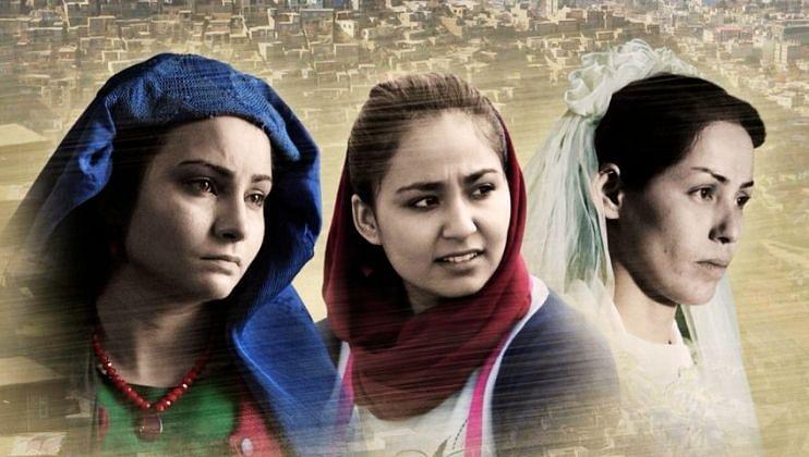 Hava Maryam Ayesha लेकी अफगाणिस्तानच्या