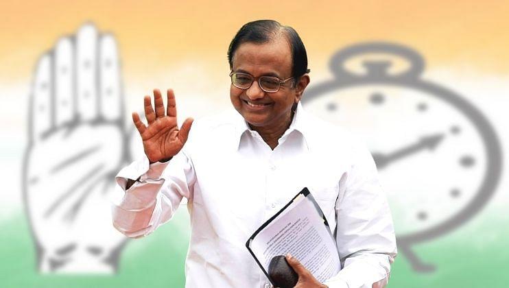 Goa Assembly Election 2022: काँग्रेस - राष्ट्रवादी युती होणार ?