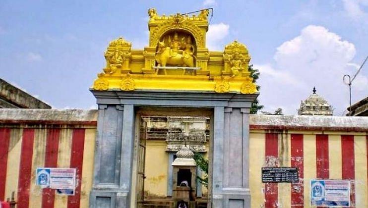 Adi vinayka temple