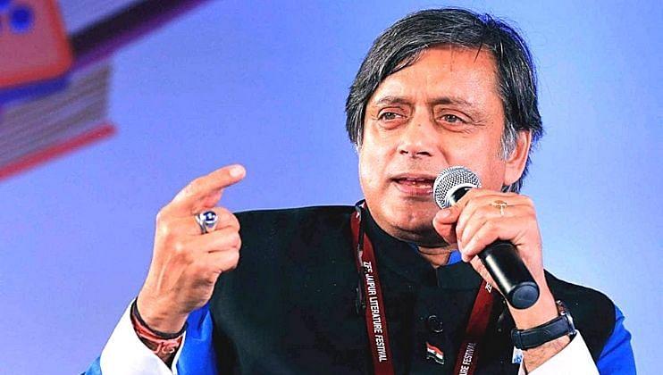 Shashi Tharoor: 'एक अजनबी हसीना' गाण्यासोबत जुन्या आठवणी