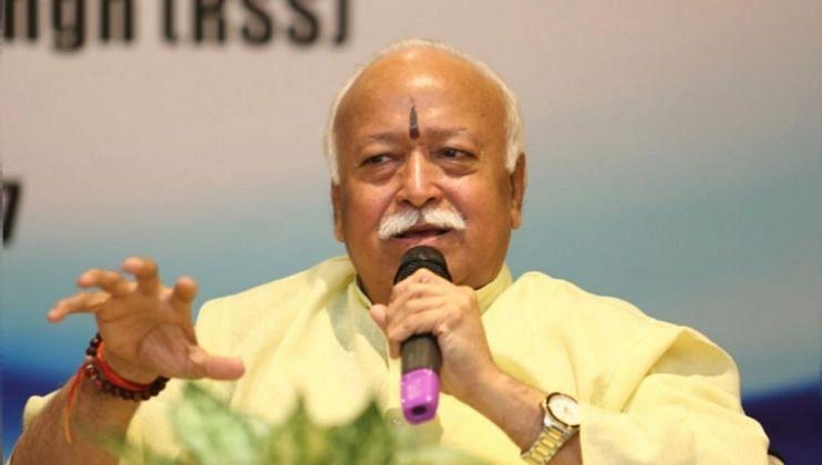उत्तराखंडच्या हल्द्वानीमध्ये आरएसएस (RSS) कार्यकर्त्यांना आणि त्यांच्या कुटुंबीयांना संबोधित करताना मोहन भागवत (Mohan Bhagwat)  बोलत होते.