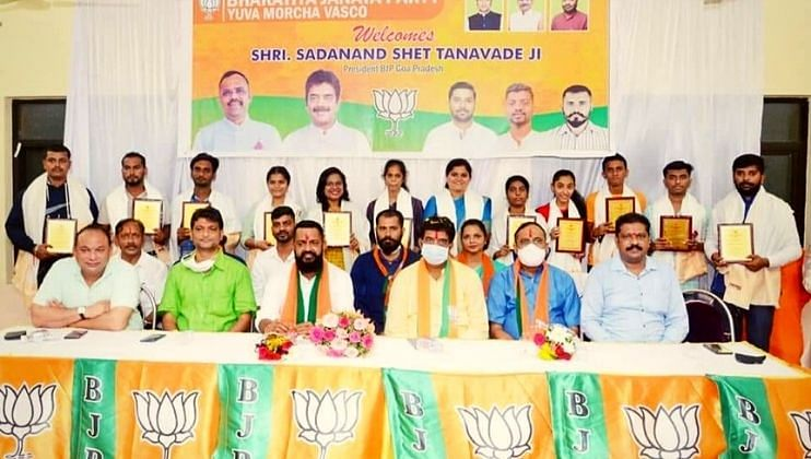 Goa: मांगोरहिल भागातील 70 युवतींनी व 68 युवकांनी केला भाजपमध्ये प्रवेश