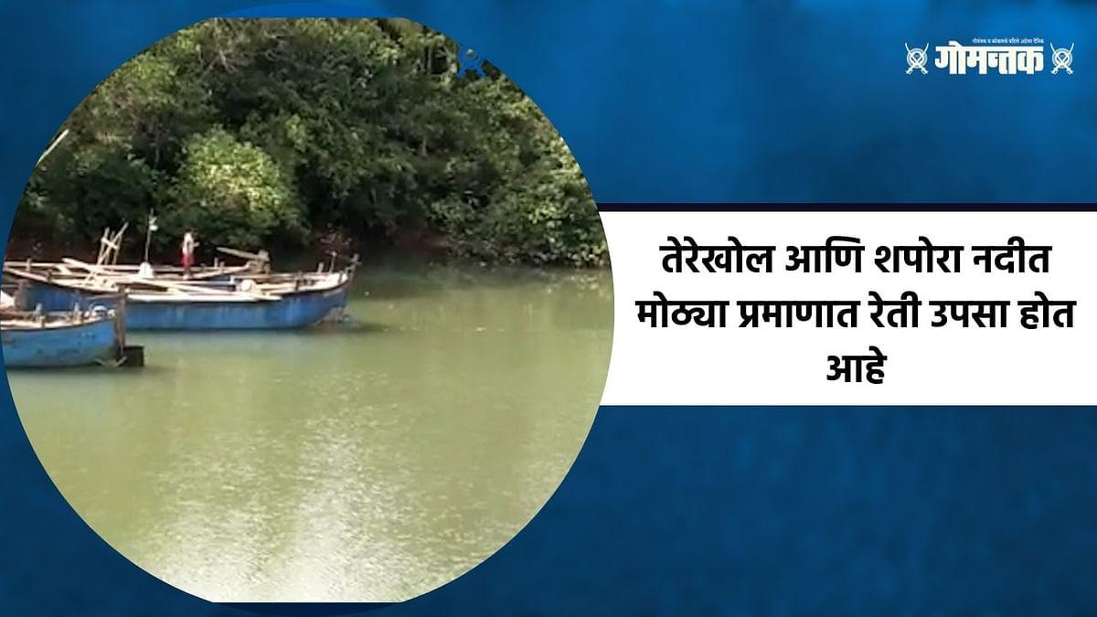 Sattari: रगाडा नदिची पाण्याची पातळी वाढल्यामुळे  पैकुळ येथे उभारण्यात आलेल्या पादपूल धोकादायक बनला आहे.