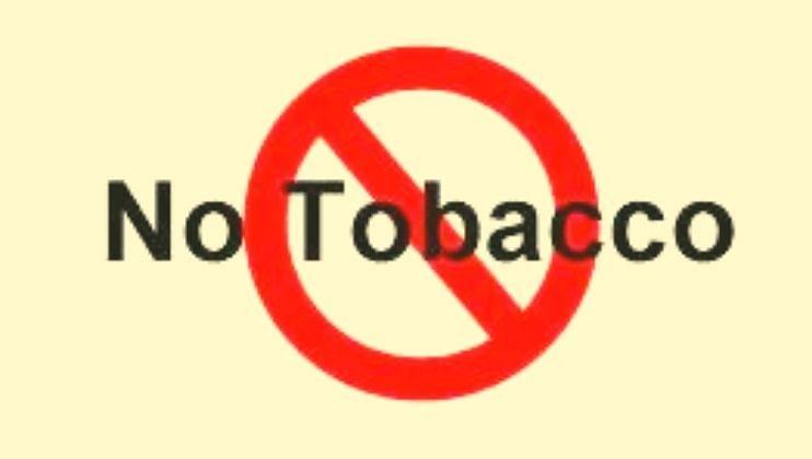 Goa: तंबाखू विरोधी जाहिरातींना बंदी
