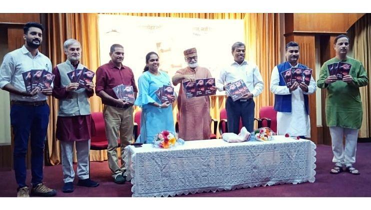 Famous Konkani writer 'Dilip Borkar' enters in Congress