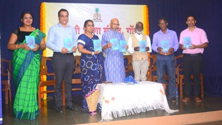 Murgaon Municipality