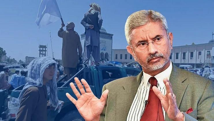 अफगाणिस्तानच्या भूमीचा दहशतवादासाठी वापर होऊ नये: एस जयशंकर