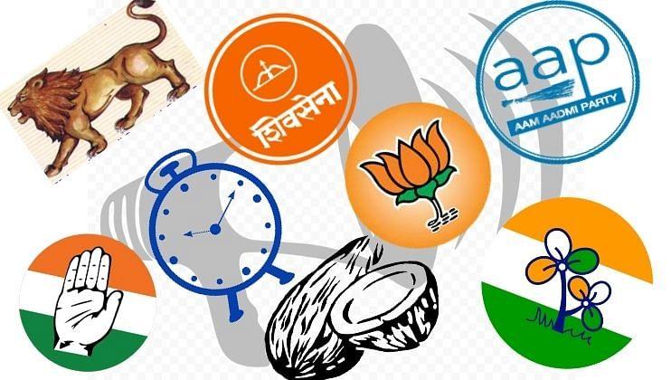 Goa Election 2022: राजकीय पक्षांची तोंडाची बॅटिंग सुरु...