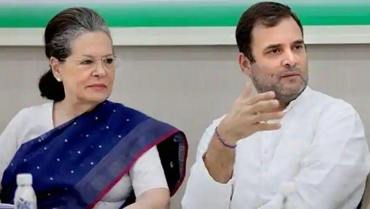 दिल्लीत काँग्रेस कार्यकारिणीची महत्वाची बैठक,या मुद्द्यांवर होणार चर्चा