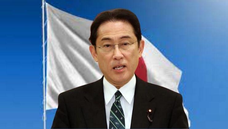 फुमिओ किशिदा बनले जपानचे नवे पंतप्रधान
