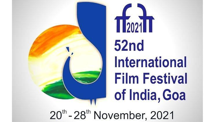 .. आता 'IFFI महोत्सव' पडणार महागात!