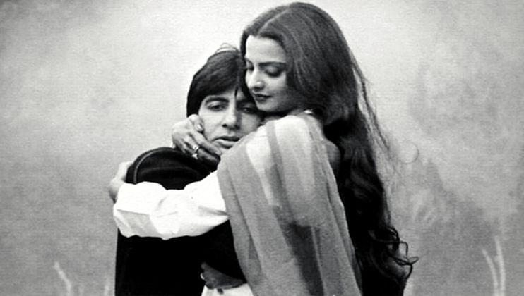 Happy Birthday Amitabh Bachchan: Amitabh Bachchan's journey to Big B