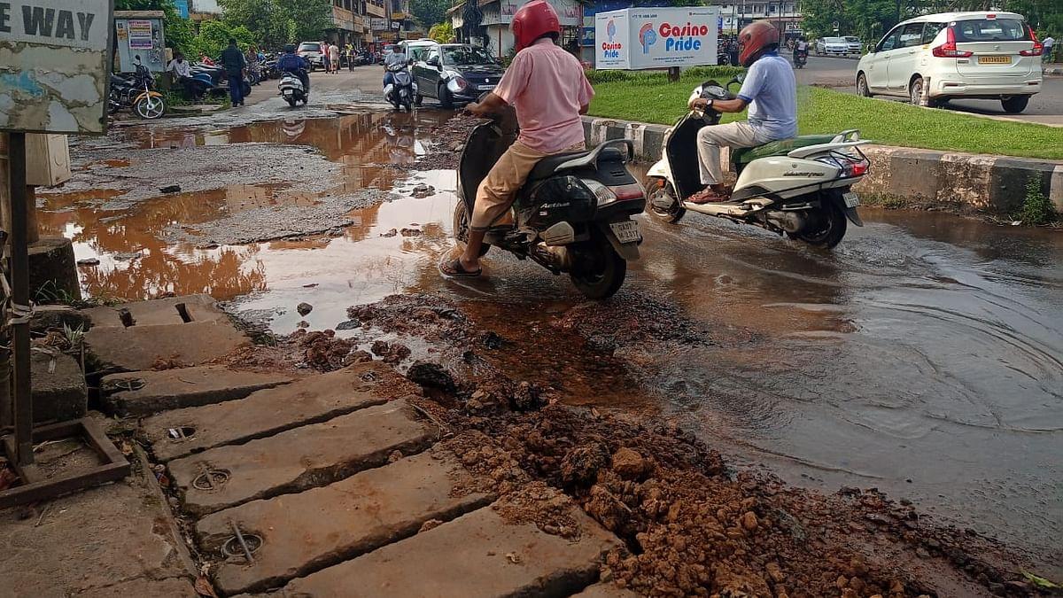 Goa Rain Updates: बुधवरपर्यंत राज्यात 'यलो अलर्ट' जारी