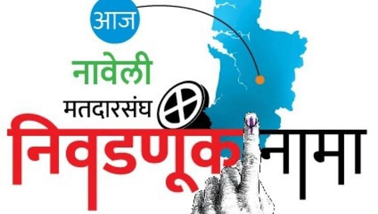 Goa Election: भाजप-काँग्रेसमध्ये चुरशीची लढत शक्य