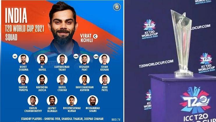 T-20 World Cup 2021: भारतीय संघात बदल होण्याची शक्यता कमीच