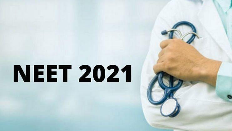 NEET 2021 च्या परीक्षा जुन्या पॅटर्ननुसारच होणार