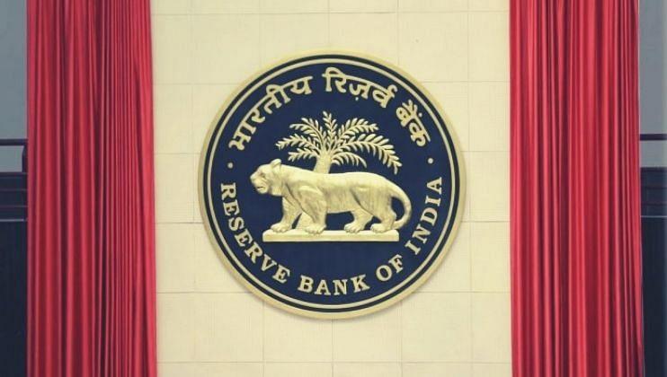 आता देशात BhartaPeची पहिली डिजिटल बँक, RBI ने दिली मंजुरी