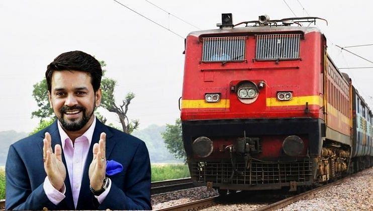 Railway Bonus 2021: सरकारकडून रेल्वे कर्मचाऱ्यांना बोनसचे 'सुपर फास्ट' गिफ्ट