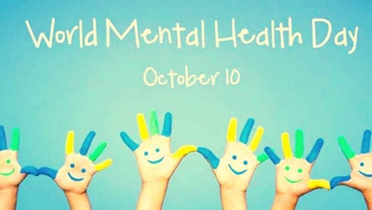 Goa: जागतीक मानसिक आरोग्य दिनानिमित्त बांबोळी येथील मनोरुग्णालयाची भेट