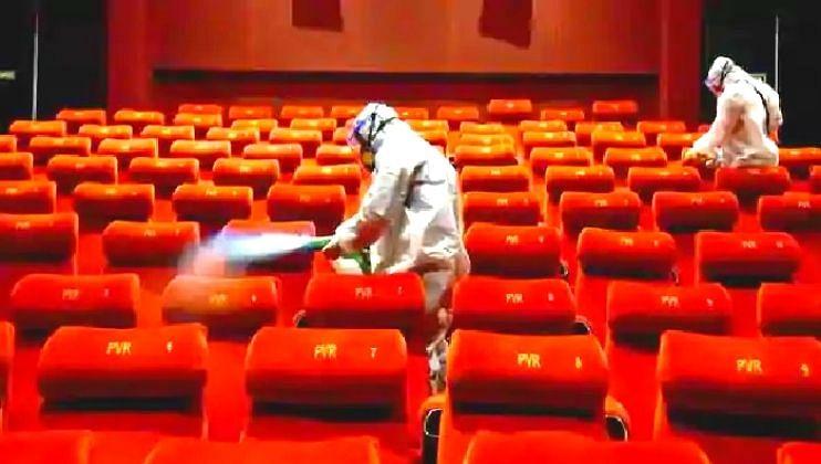 महाराष्ट्रात 22 ऑक्टोबरपासून 'सिनेमागृहे' उघडणार