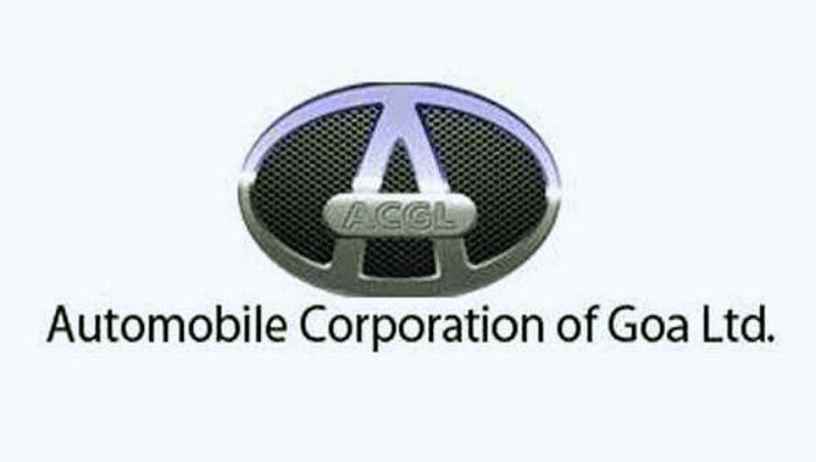 ACGL कंपनीचे कामगार आजपासून संपावर