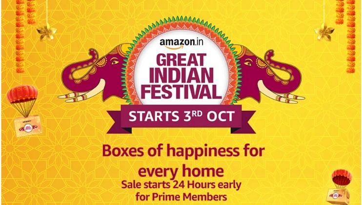 Amazon Great Indian Festival 2021: कशी मिळवाल बेस्ट डिल, जाणून घ्या