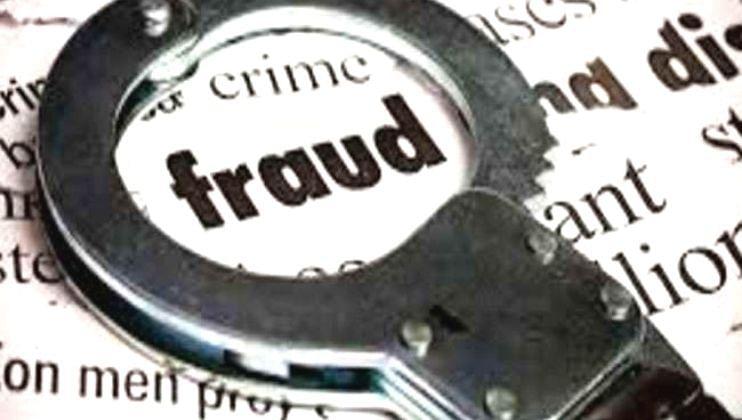Online Fraud झाल्यास निश्चिंत रहा, 10 दिवसात बॅंका देणार रिफंड